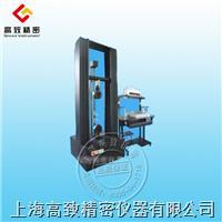 HDW5000系列10-50KN微控材料试验机 HDW5000系列
