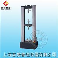 微機控制電子萬能試驗機(小門式) 電子式萬能拉力機