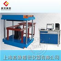 井蓋壓力試驗機(上壓式) 井蓋壓力試驗機(上壓式)