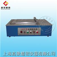 AFA-II自动涂膜器 AFA-II