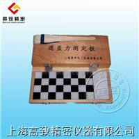 遮蓋力測定板 遮蓋力測定板