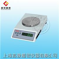 JY5002电子天平 JY5002  500g/10mg