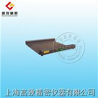 超薄台面电子小地磅GSS-SCS-B GSS-SCS-B