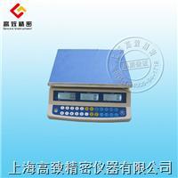 D228電子計數秤 D228