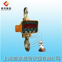 OCS-X系列电子吊秤 OCS-X系列
