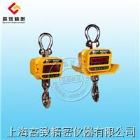 GS-A超強型電子吊秤 GS-A