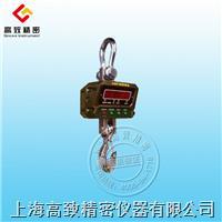 GS-C电子吊秤 GS-C