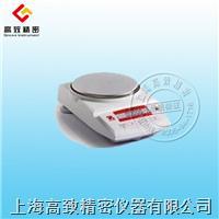 电子天平CP1502 CP1502