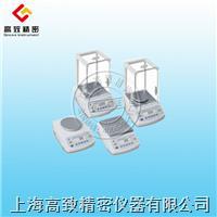 賽多利斯電子天平BSA5201 BSA5201