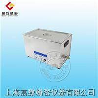 CQX-100ST 功率可調加溫定時型超聲波清洗機 CQX-100ST