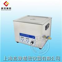 CQX-040ST 數控功率可調型超聲波清洗機 CQX-040ST
