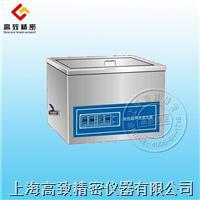 系列台式数控超声波清洗器KQ3200 KQ3200