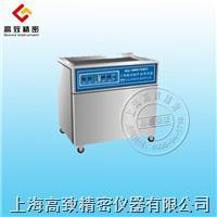 單槽式高功率數控超聲波清洗器KQ-S-TDE KQ-S-TDE