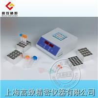 GZDH110-1干式恒溫器( 單模塊) GZDH110-1干式恒溫器( 單模塊)
