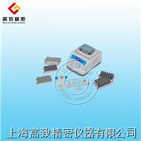 干式恒溫器GZDC20 制冷型 GZDC20