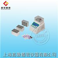 生物指示劑培養器GZB90 GZB90