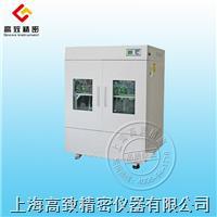 立式恒温振荡器BS-1E/BS-2E/BS-4E BS-1E/BS-2E/BS-4E