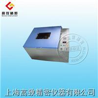 气浴恒温振荡器ZD-85 ZD-85