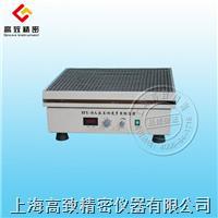 大型调速振荡器HY-8 HY-8