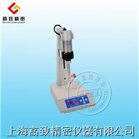 XHF-D高速分散器(内切式匀浆机) XHF-D