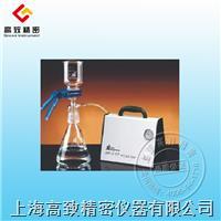 AL-04溶劑過濾器 AL-04