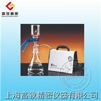 溶劑過濾器AL-01 AL-01
