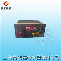 單路數顯式電阻真空計ZDZ-D1 ZDZ-D1