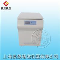 低速大容量冷冻离心机LF-800R LF-800R