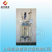 双层玻璃反应釜S212-100L S212-100L