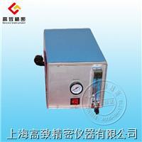臺式小型臭氧發生器JC-3 JC-3