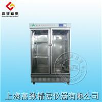 SL-Ⅲ層析實驗冷柜(雙開門) SL-Ⅲ