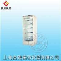 4℃ 、170-255L 血液冷藏箱 4℃ 、170-255L