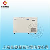 -60℃臥式超低溫冰箱 -60℃臥式超低溫冰箱