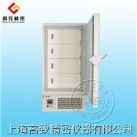 -60℃立式超低溫冰箱 -60℃立式超低溫冰箱