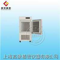-60℃立式超低溫冰箱 MDF
