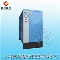 BD-100冷凍干燥機 BD-100