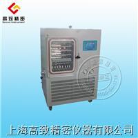 LGJ-30F冷冻干燥机(硅油加热)普通型 LGJ-30F(硅油加热)普通型