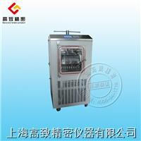 LGJ-10F冷冻干燥机(电加热)压盖型 LGJ-10F电加热)压盖型
