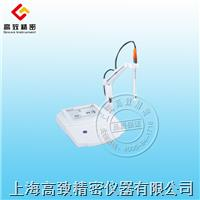 Bante510桌上型电导率仪 Bante510电导率仪