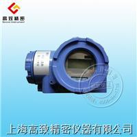 DDG-578防暴型电导率 DDG-578