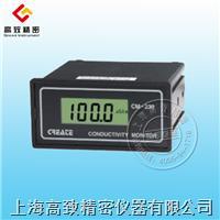 CM-230电导率监视仪 CM-230