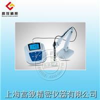 MP513型实验室电导率 MP513