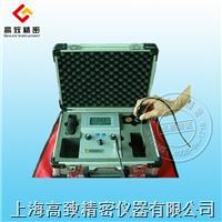 数字金属电导率测量仪D60K D60K