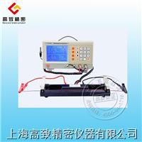 TX-300A智能金属导线电阻率测量仪 TX-300A