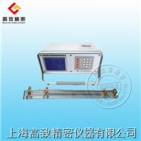 TX-300C台式智能金属导线电阻率测量仪 TX-300C