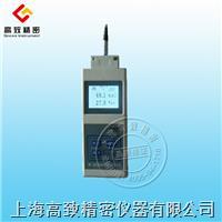 数字便携式涡流导电仪FD101 FD101
