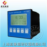 PH-1186在線中文PH計 PH-1186