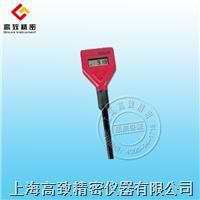HI98103型筆式酸度PH測定儀(酸度計) HI98103