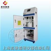 化学需氧量在线分析仪COD-1004 COD-1004