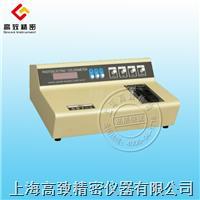 光電比色計JC513-581-S JC513-581-S